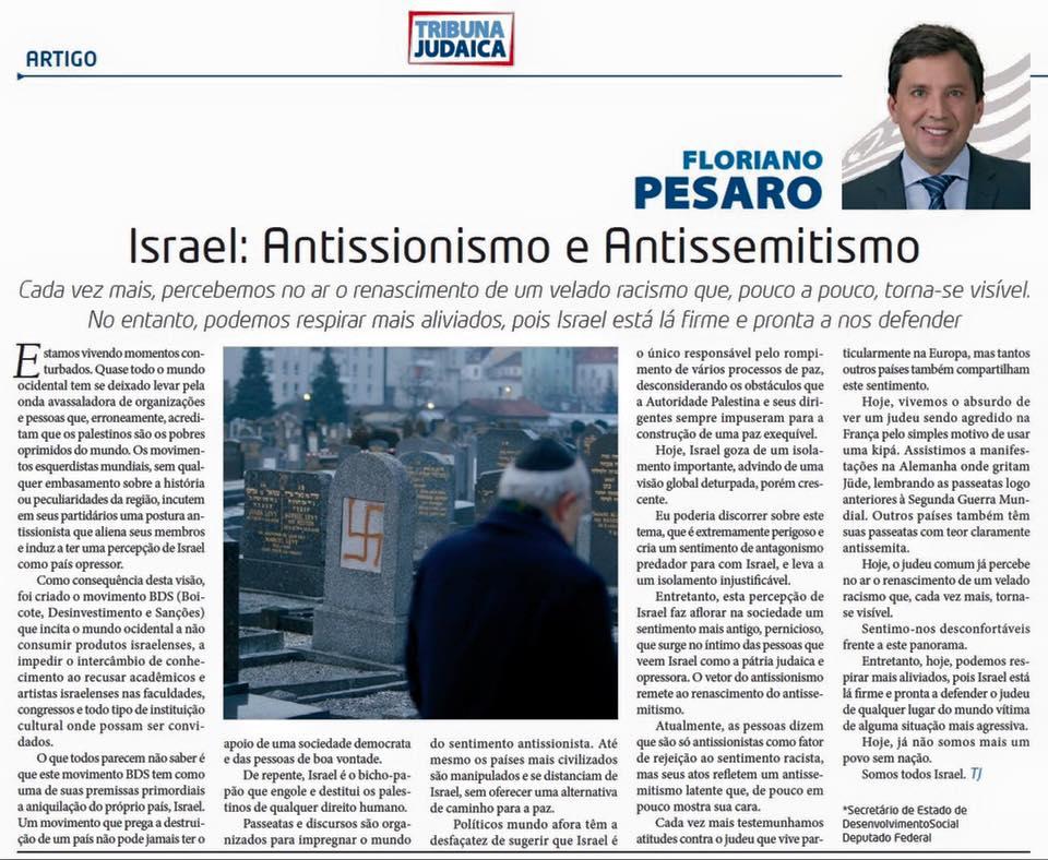 Israel - Antissionismo e Antissemitismo